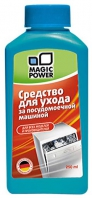 Magic Power Средство для ухода за ПММ MP-019