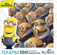 Пазлы Origami Minions. 100A. 1700
