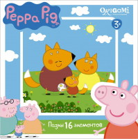 Пазлы Origami Peppa Pig. 16A 1579