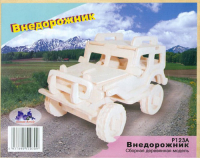 ������ ���������� �������   Wooden Toys ����������� P123A