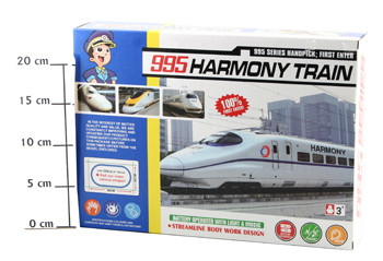 �������� ������ Shenzhen �������� � ������ (����,����) Harmony Train , 9957 �33860
