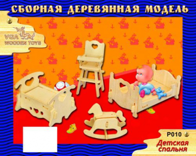"������ ���������� �������   Wooden Toys ""������� �������� P010"