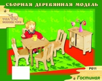 "������ ���������� �������   Wooden Toys ""���������"" P011"