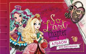 ������ ��� ��������� CENTRUM Ever After High, 40 ������, ������ �4 85942