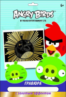 ����� ��� ���������� Angry Birds ������� ����� ���� 85004
