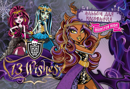 ������ CENTRUM MONSTER HIGH 40 ������, �������, ��������� 80 ��. 84934