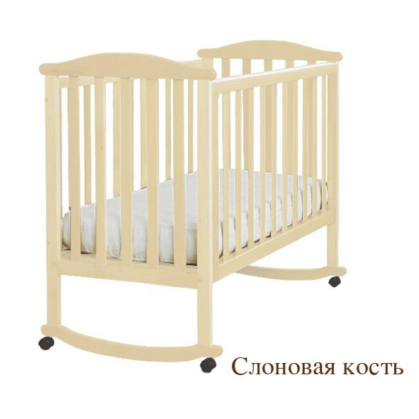 Кубаньлесстрой АБ 15 Лютик кроватка без ящ.слоновая кость