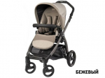 Коляска Peg-Perego BOOK PLUS POP UP,с шасси BOOK BLACK/SILVER CREAM (беж)