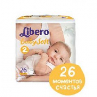 Подгузники Libero Baby Soft Mini  3-6 кг.  26 шт