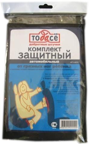 Защита автомобильного сиденья Россия от Tehnostudio