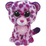 TY Beanie Boo's. Тигренок Glamour, 40,64см 36811