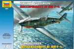 ������ ������� ����������� BF-109F4 1/48 4806�