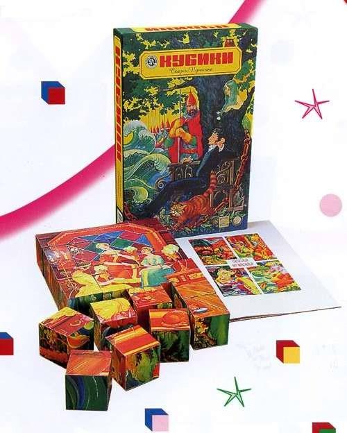 Кубики деревянные Новое поколение