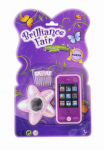 Funville  Brilliance Fair. � ������ � ��������, ��������, �� ��������� ��������� 7700044