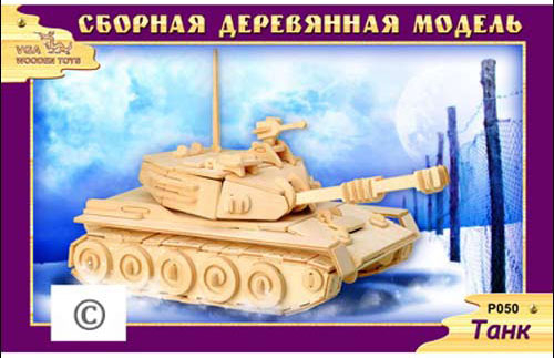 """����� ��� ���������� Wooden Toys """"����"""" (8�����.)P050"""