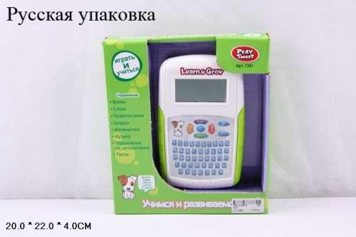 http://www.tehnostudio.ru/photos/zN2DU0MzE2LmpwZyMqIyojKiM2NTEjKiMqIyojNjUzIyojKiMqI2dvbQ=.jpg