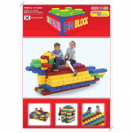 Конструктор Eduplay EDU FARM BIG BLOCK EB-3048