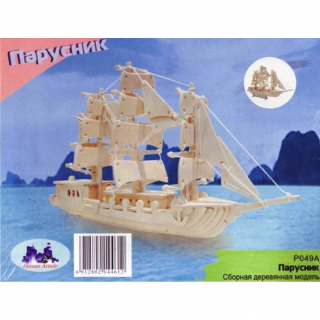 """������ ���������� ������� Wooden Toys """"��������"""" ( ) P049A"""
