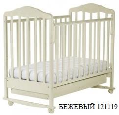 Кроватка СКВ-Компани