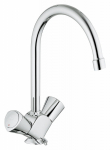 ��������� Grohe Costa S 31774001 ��� �������� �����