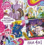 Origami My Little Pony. 4в1. (9-16-25-36 элементов)  2105