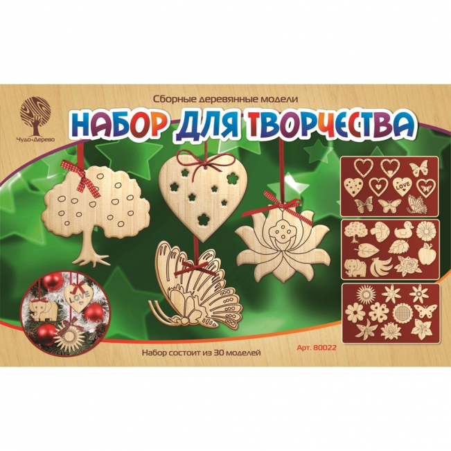 """������ ���������� ������� Wooden Toys """"���������� �������"""" 80022"""