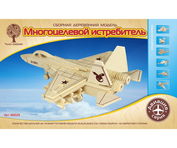 ����� ��� ���������� Wooden Toys ������������ ����������� 80029