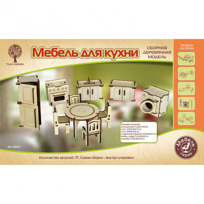 ����� ��� ���������� Wooden Toys ������ ��� ����� 80037