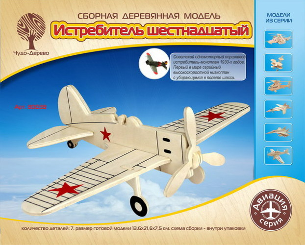 ����� ��� ���������� Wooden Toys ����������� ������������ 80038