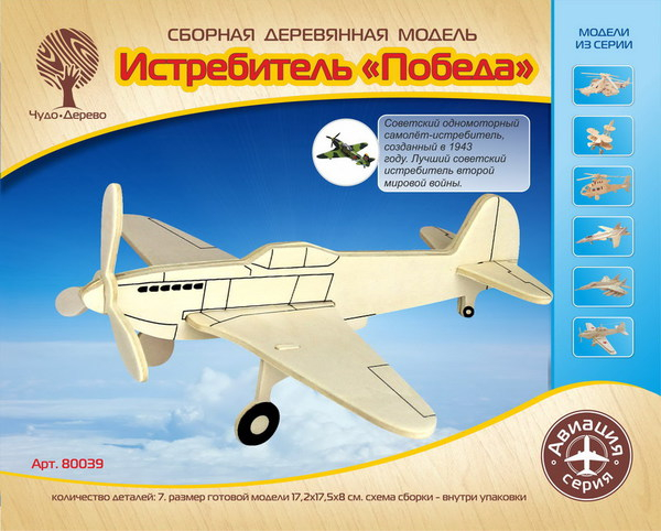 """����� ��� ���������� Wooden Toys ����������� """"������"""" 80039"""
