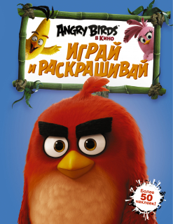 ����� ��� ����������  ��� Angry Birds ����� � ����������� (�����) 095838-2