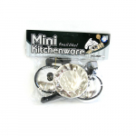 Shenzhen Mini Kitchenware 25872 Д19687