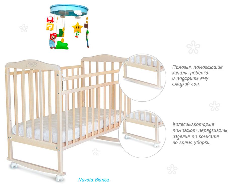 Кроватка Sweet Baby «Mario»